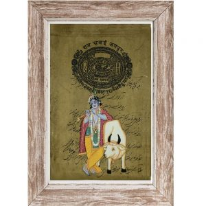Antikcart Gopala Priya Govinda Painting on Stamp Paper Collection-Krishna Painting-Framed
