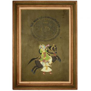 Ancient Indian Art Stamp Paper Framed Painting of Mughal King Horse Riding