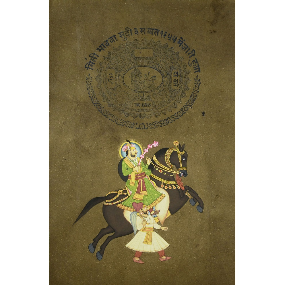 the indian and the horse essay Running head: self-knowledge and perseveranc e in survival self-knowledge and perseverancc's essential role in  indian horse book review  final health essay.