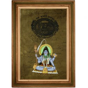 Antikcart Divine Painting Of Dhyanadeep Shiv on Old Time Stamp Paper-Framed