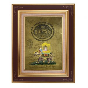 Antikcart Mughal King on Elephant Ride Traditional Art Stamp Paper Painting by Chinagate Frame view
