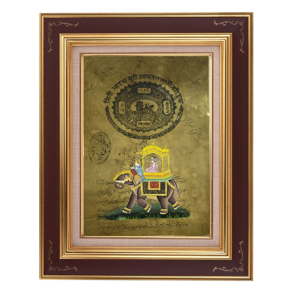 Rare Miniature Mughal Painting Ancient Stamp Paper Antikcart