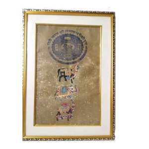 Antikcart Palace Animals Royal Painting on Vintage Stamp Paper