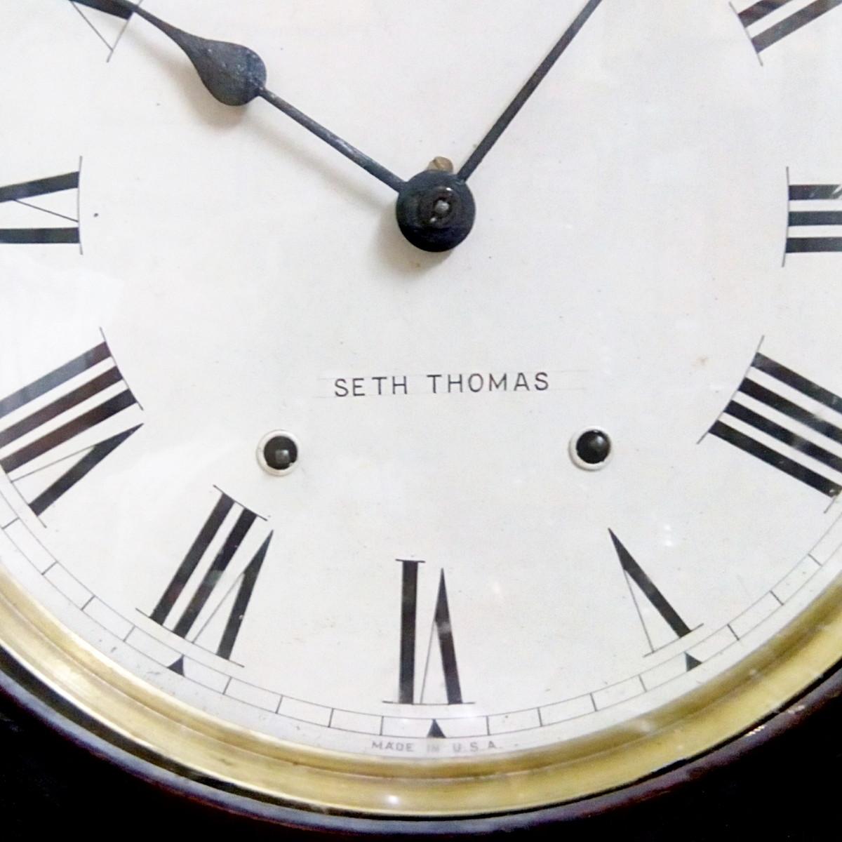 Antikcart Antique Real Seth Thomas Teakwood pendulum clock seth thomas