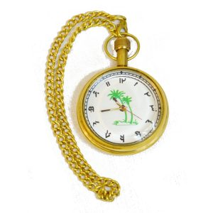 Antikcart Persian Letters Dial Brass Pocket Watch