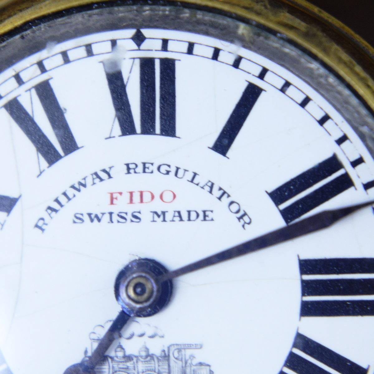 Antique Swiss Made Railway Regulator Fido Pocket Watch