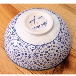 Antikcart Handmade Beautiful 'Halic' Ceramic Salas Bowl - 12cm-bowl3